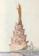 Sketsa Monumen Harun al-Rasyid