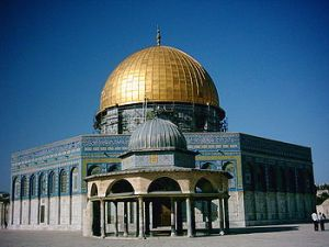 Dome of the Rock/ Kubah Shakrah/ Masjid Umar.